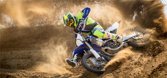 Yamaha Off-Road Available Now
