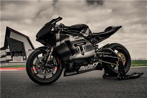 The Triumph Moto2??? Engine