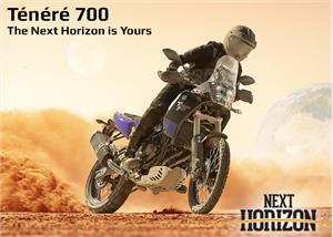 New Tenere 700