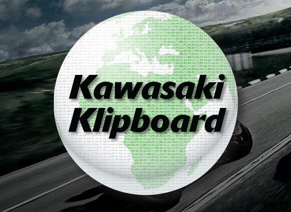 MPU Banner - Klipboard