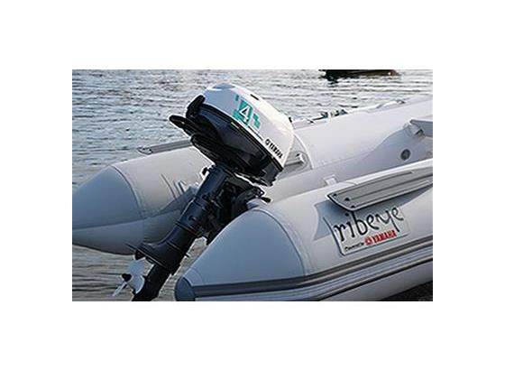 Yamaha 4hp 4 Stroke Outboard Standard Shaft - RRP - £1,019