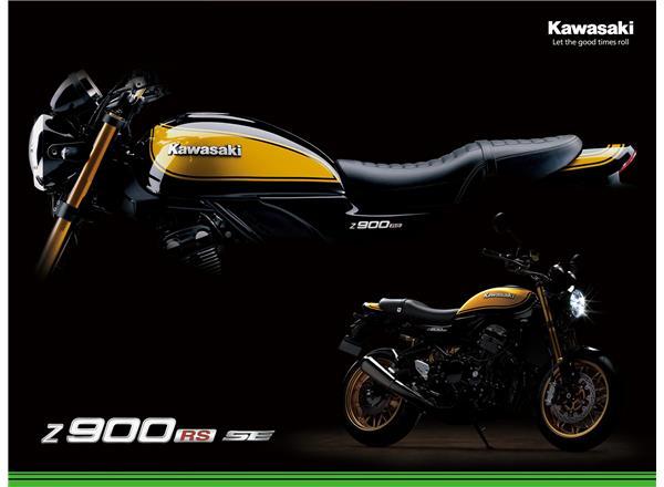Z900RS SE